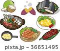 料理13 36651495