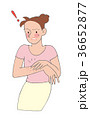 肌のトラブル 36652877