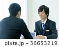 ビジネスマン コンサルタント ビジネスの写真 36653219