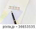 手紙 36653535
