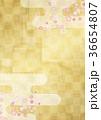背景素材 桜 金箔のイラスト 36654807