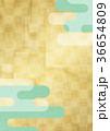 背景素材 金箔 市松模様のイラスト 36654809