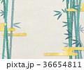 竹 雲 和風のイラスト 36654811