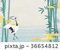 和モダンなイラスト(竹、雲、鶴) 36654812