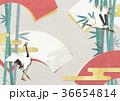 和モダンなイラスト(扇、竹、雲、鶴) 36654814