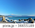 青空の海とテトラポット そして富士山 36655189