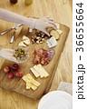 木のまな板 バゲット オリーブの写真 36655664