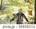 感情 季節 男の写真 36656214