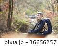 感情 季節 男の写真 36656257
