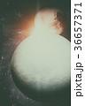 Solar System - Uranus. Elements of this image 36657371