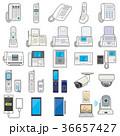 様々な電化製品のイラスト / 通信機器 36657427