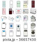 様々な電化製品のイラスト / 生活 36657430