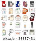 様々な電化製品のイラスト / 調理器具 36657431
