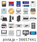 様々な電化製品のイラスト / 記憶メディア 36657441