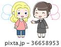 女性 ベクター 人物のイラスト 36658953