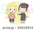 女性 ベクター 人物のイラスト 36658954