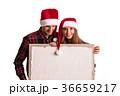 ボード クリスマス カップルの写真 36659217