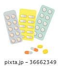薬 錠剤 カプセルのイラスト 36662349