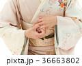 外す 結婚指輪 指輪の写真 36663802