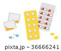 薬 錠剤 医薬品のイラスト 36666241