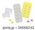 薬 錠剤 医薬品のイラスト 36666242