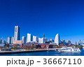 町並み 横浜 みなとみらいの写真 36667110