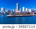町並み 横浜 みなとみらいの写真 36667114