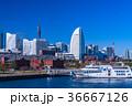 町並み 横浜 みなとみらいの写真 36667126