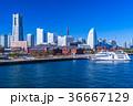 町並み 横浜 みなとみらいの写真 36667129
