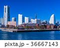 町並み 横浜 みなとみらいの写真 36667143