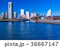 町並み 横浜 みなとみらいの写真 36667147