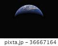 地球 36667164