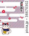 年賀状 招き犬 戌年のイラスト 36670302