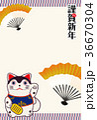 年賀状 招き犬 戌年のイラスト 36670304