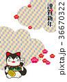 年賀状 招き犬 戌年のイラスト 36670322