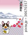 年賀状 招き犬 戌年のイラスト 36670357