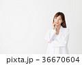 女性 女医 医者の写真 36670604