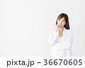 女性 女医 医者の写真 36670605