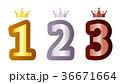 ベクター 王冠 ランキングのイラスト 36671664
