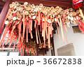 中国の絵馬 36672838