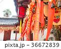 中国の絵馬 36672839