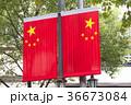 上海、田子坊の中国国旗 36673084
