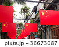 上海、田子坊 36673087