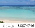 ニシハマ 波照間島 ビーチの写真 36674746