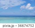 ニシハマ 波照間島 ビーチの写真 36674752