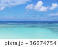 ニシハマ 波照間島 ビーチの写真 36674754