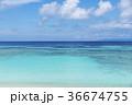 ニシハマ 波照間島 ビーチの写真 36674755