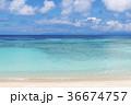 ニシハマ 波照間島 ビーチの写真 36674757