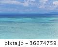 ニシハマ 波照間島 ビーチの写真 36674759