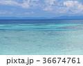 ニシハマ 波照間島 ビーチの写真 36674761